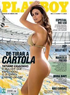 Tatiane Cravinho pelada na revista playboy em março de 2015